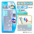 JP157 JOLLY ICE PAD FOR HAMSTER