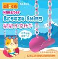 AE164 COOL SWING FOR HAMSTER