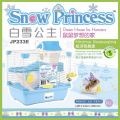 JP233 Jolly Snow Princess Hamster Cage