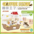 JP232 Jolly Coffee Prince Hamster Cage