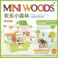 JP224 Jolly Mini Woods Hamster Cage