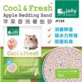 JP288 JOLLY BEDDING SAND (APPLE) 5KG