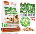 JP194 JOLLY WHITE POPLAR WOOD PELLET 1KG