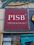 PISB (day mode)