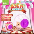 "JP299 JOLLY ACTIFUN EXECISE BALL(4.5"")"