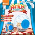 "JP300 JOLLY ACTIFUN EXERCISE BALL (4.5"")"