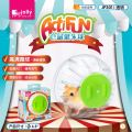 JP301 JOLLY ACTI FUN EXERCISE BALL-TRANSPARENT4.5""