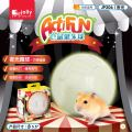 JP302 JOLLY ACTIFUN EXERCISE BALL- GLOW IN DARK