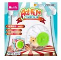 "JP305 JOLLY ACTIFUN EXERCISE BALL FOR HAMSTER (5.5"")"