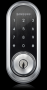 SHP-DS510.Digital Deadbolt with Mechanical Override Keys