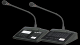 PD1240 / 1280.SOFT TOUCH PAGING MIC ADAPTOR