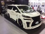 Toyota Vellfire 2015 Sixth Style Front Bumper