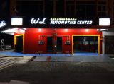 WL Automotive Center 3