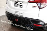 Honda HRV / Vezel NBL Rear Diffuser W Brake Light