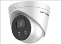 DS-2CD2346G1-I.4 MP IR Fixed Turret Network Camera