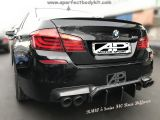 BMW 5 Series F10 Rear Diffuser