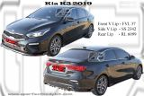 Kia Cerato K3 2019 Add On V Lip