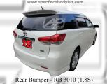Toyota Wish 2009 1.8S Rear Bumper
