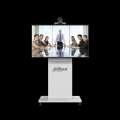 VCS-RPS3B0. Dahua Integrated Telepresence System