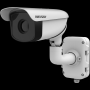 DS-2TD2366-50. Hikvision Thermal Network Bullet Camera. #ASIP Connect