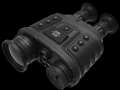 DS-2TS36-50VI/WL. Hikvision Handheld Thermal Multi-function Binocular Camera. #ASIP Connect