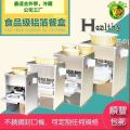 Aluminum Foil Packing Sealing Machine