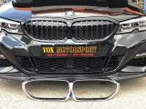 bmw 3 series g20 m performance front grille gloss black for bmw g20 m sport add on upgrade performance look brand new set
