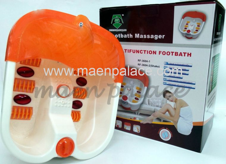 Footbath Massager (Multifunction Footbath)