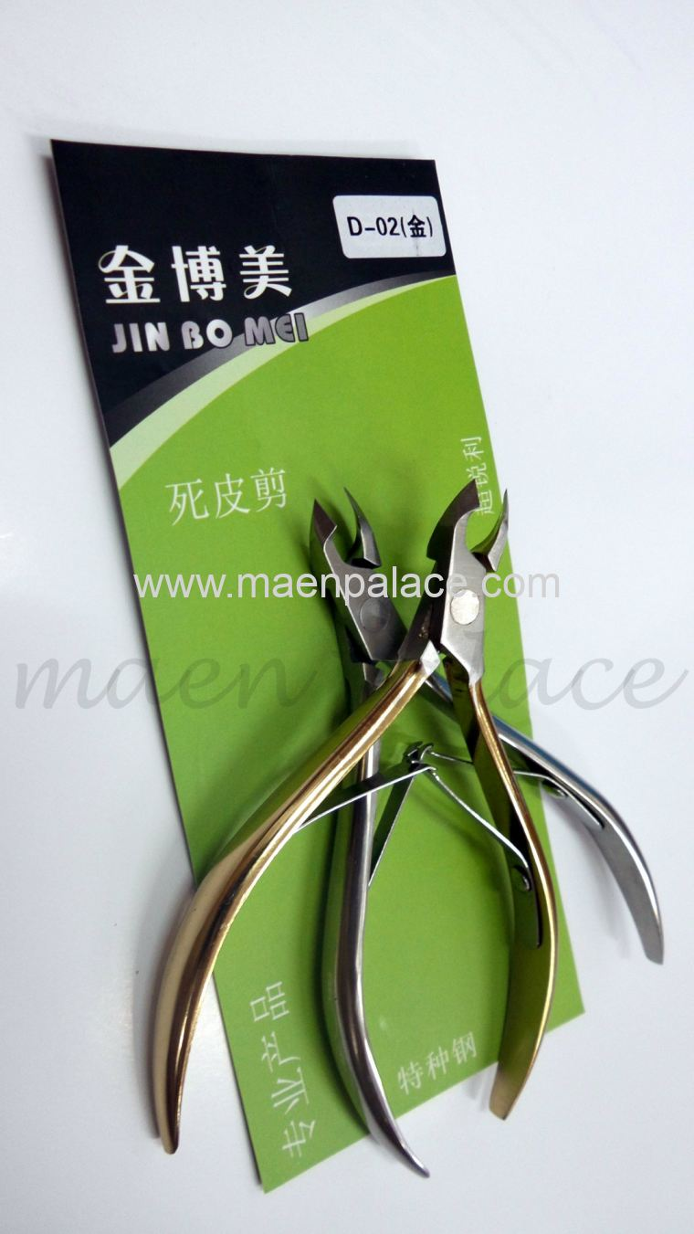 Cuticle Nipper (JAW12)