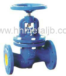 Marine Flanged Cast Iron Globe (Shut-off) Valve-DIN86251