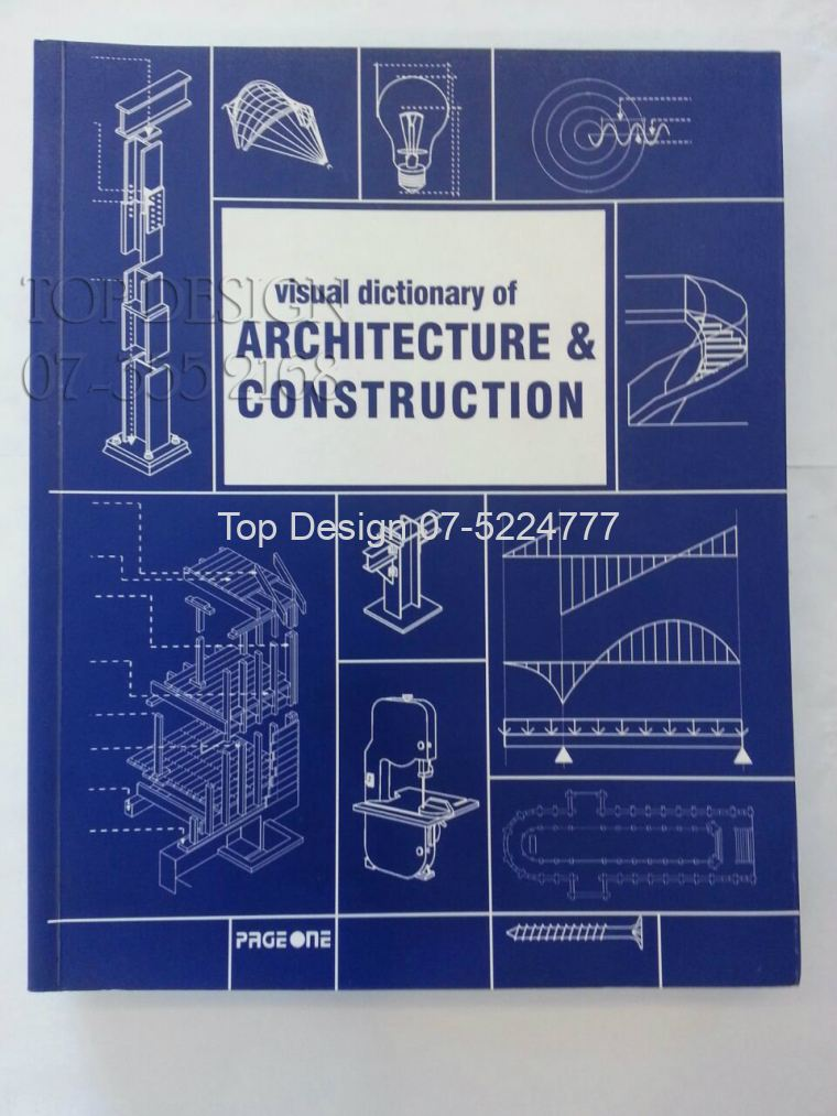 Visual Dictionary of Architecture n Construction