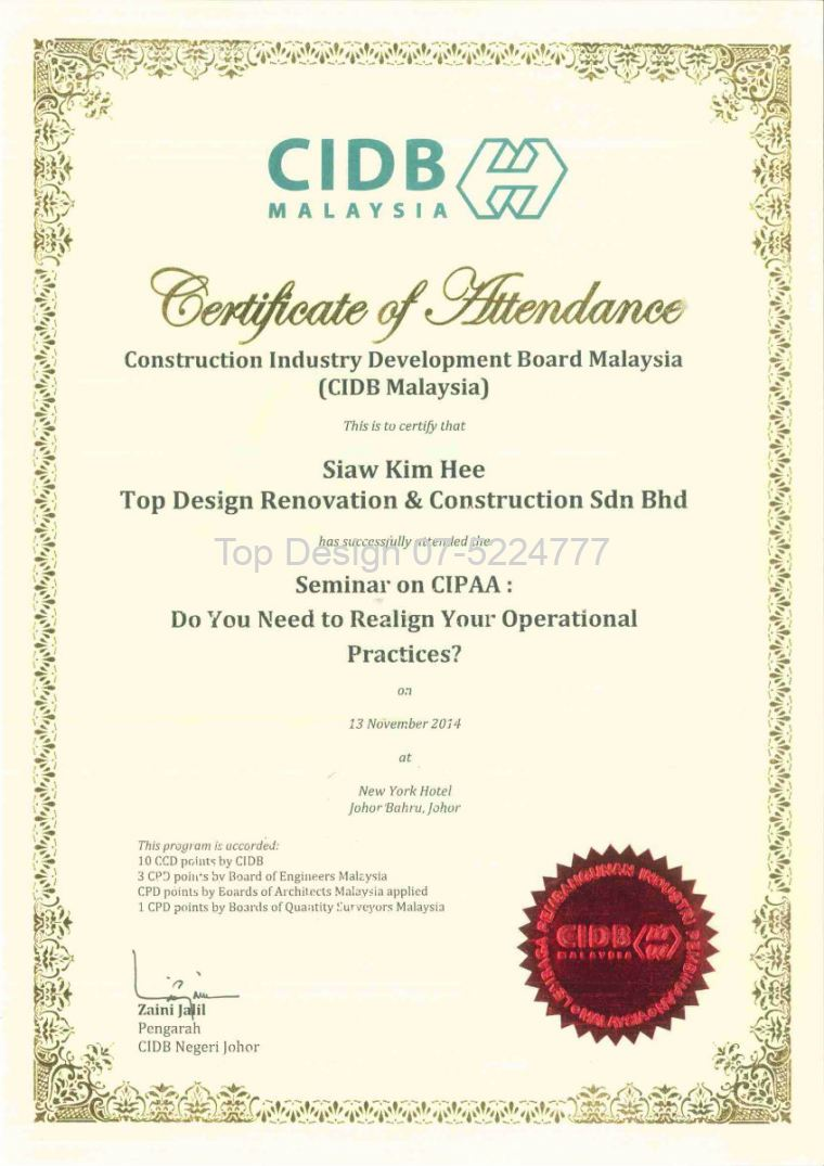 Certificate of Our Designer under CIBD Training