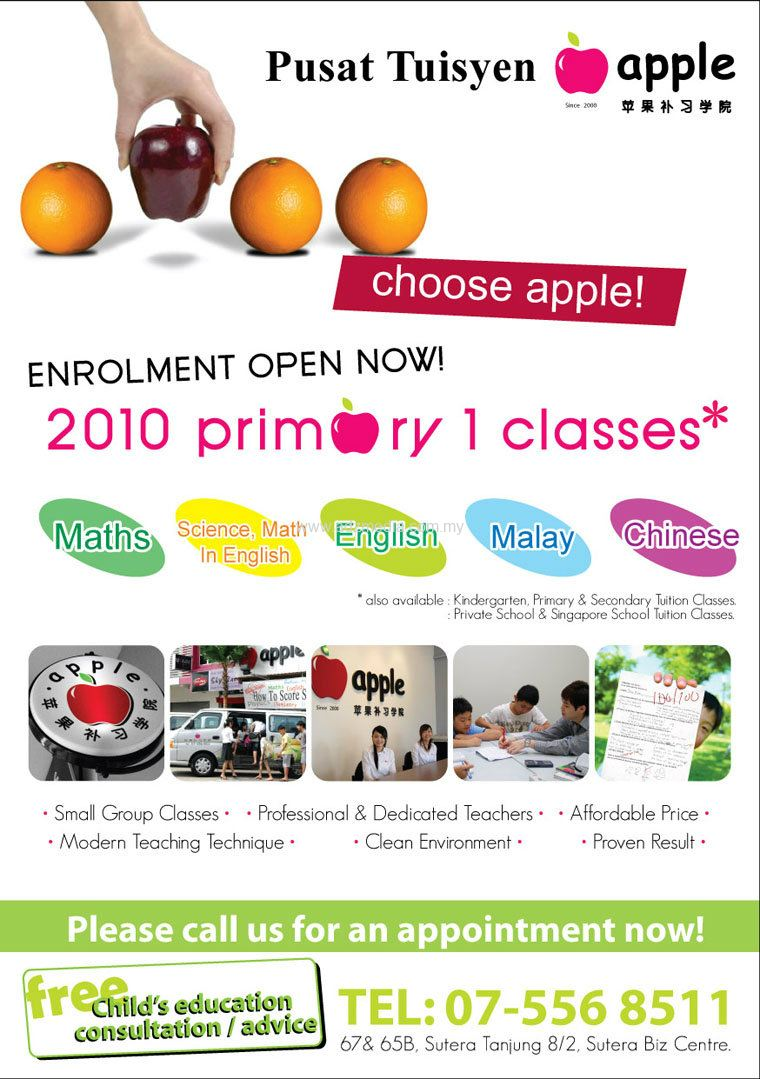 Apple ( Flyer )