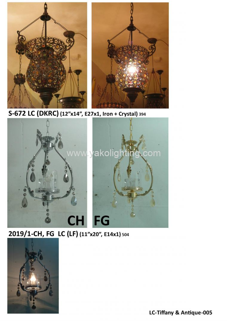 LC-Tiffany & Antique-005