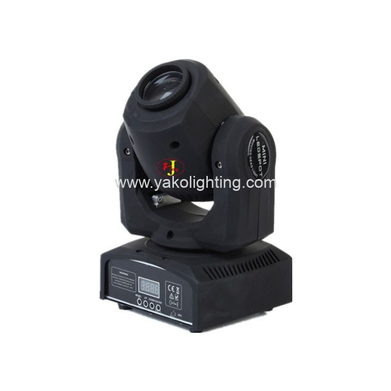70W LASER FOCAS LIGHT