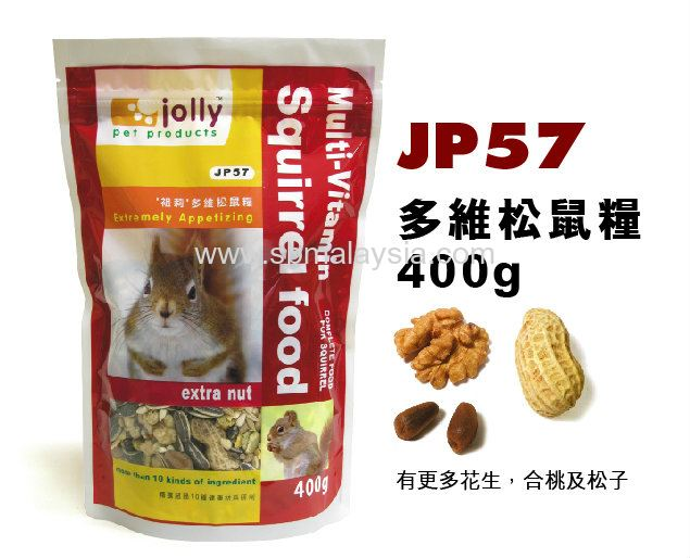 JP57  Jolly Multi-Vitamin Squirrel Food 400g