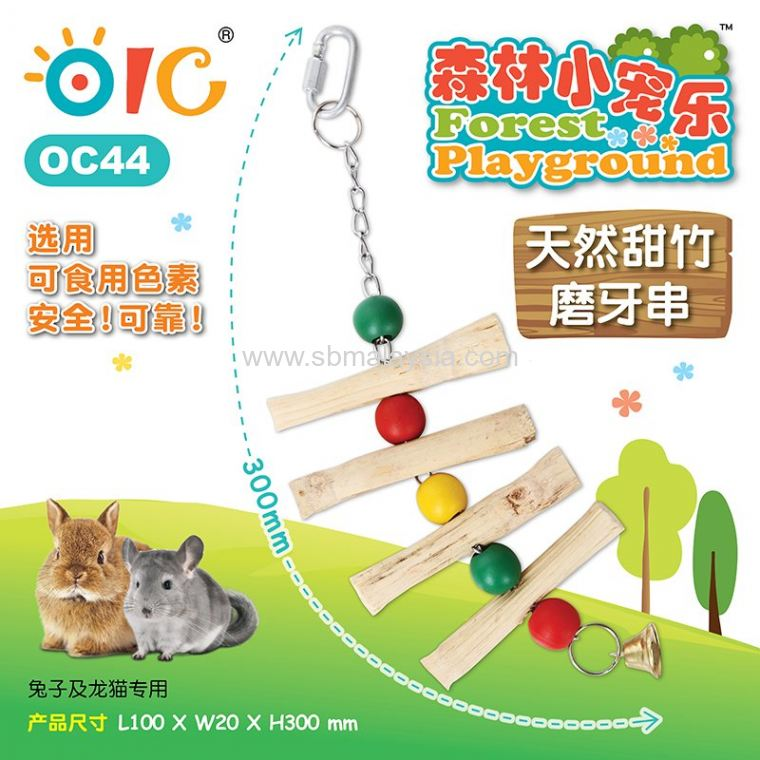 OC44 OIC Natural Sweet Bamboo Chew Toy