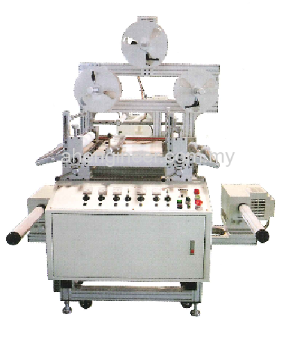 AFV-420ML Multi Layer Laminating & Slitting Machine