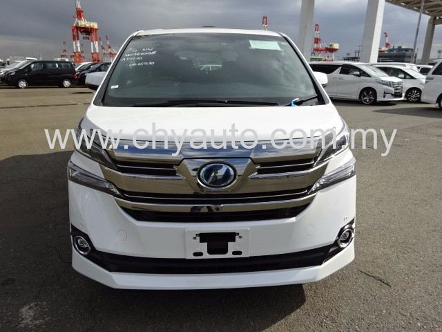 TOYOTA VELLFIRE 2.5 HYBRID EXECUTIVE LOUNGE