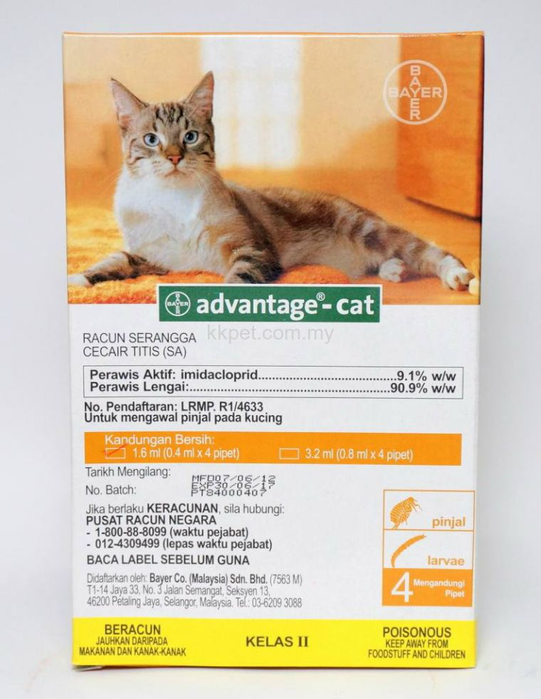 Advantage Cat 4X0.4ml