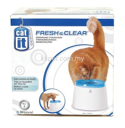 50053 Catit Design Fresh & Clear Cat Drinking Fountain -