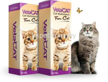 VetaCat Multivitamin 60ml