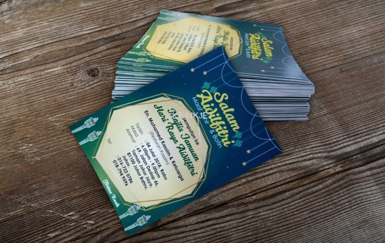 Invitation card offset card johor bahru jb design printing invitation card stopboris Image collections