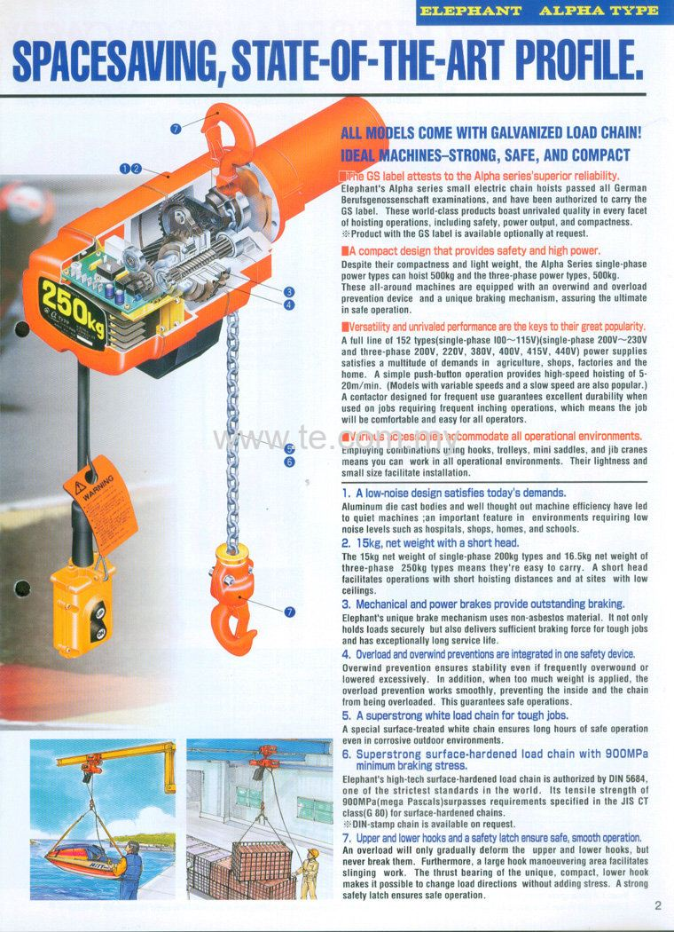 Alpha model Electric Chain Hoist - Portable Type