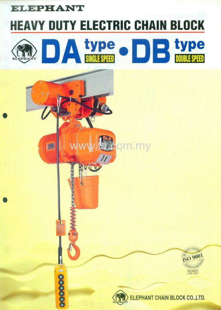 Da Model Electric Chain Hoist Heavy Duty Type Kuala