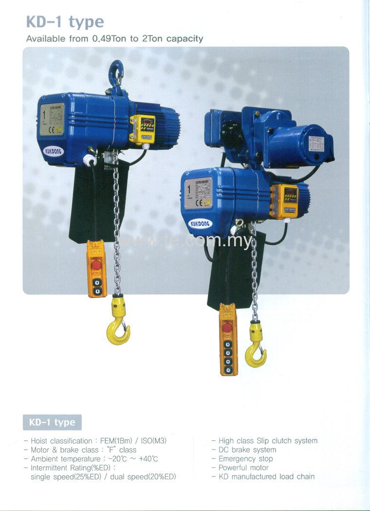 KD1 model Electric Chain Hoist