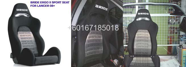 BRIDE ERGO II SPORT SEAT FOR LANCER EX