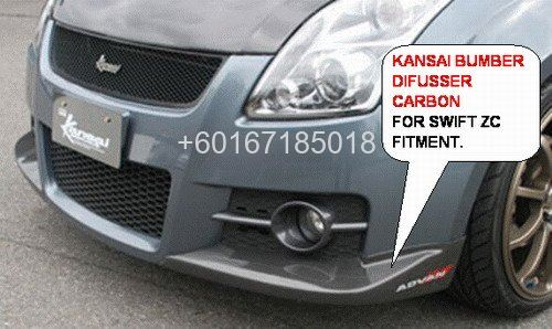 suzuki swift carbon garnard kansai