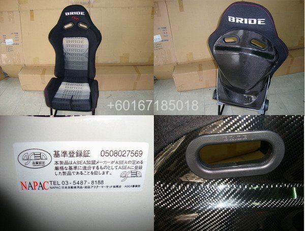 nissan sylphy sport seat bride gias lowmax carbon back seat