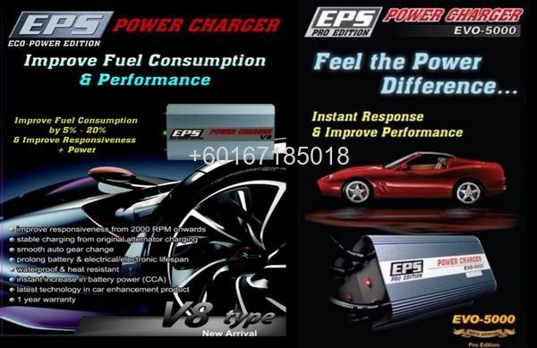 POWER CHARGER EPS FOR HONDA ACCORD CL7
